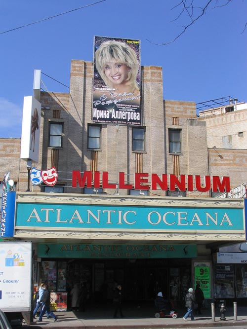 Atlantic Oceana Theatre, 1029 Brighton Beach Avenue
