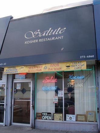 Salute, 63-42 108th Street, Forest Hills, Queens