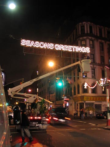Broome Street and Mulberry Street, Little Italy, December 1, 2006, 5:48 p.m.